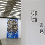 现场 Exhibition View 1