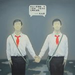 Comrade No.2 Oil on Canvas 80x100cm 2005
