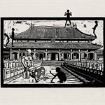 Li Bo Forbidden City  Silkscreen Print  45X60cm Edition;5    AP1 2009