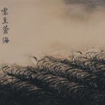 Ma Yuan's Twelve Image of Water-Clouds Shrouded over the Ocean   Oil on Canvas  200x250cm  2006