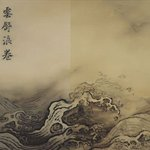 Ma Yuan's Twelve Image of Water-Dispersed Clouds, Rolling Waves Oil on Canvas  200x250cm  2006